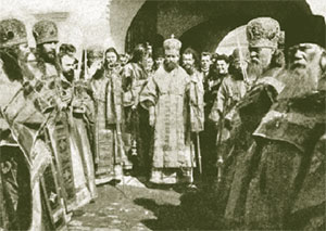 Юбилейные торжества 1908 г.             В центре — митрополит Московский и Коломенский Владимир (Богоявленский)