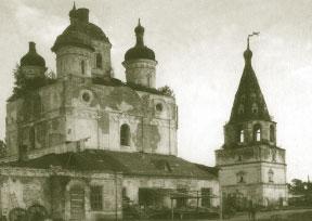 Лужецкий монастырь. Фотография. Середина XX в